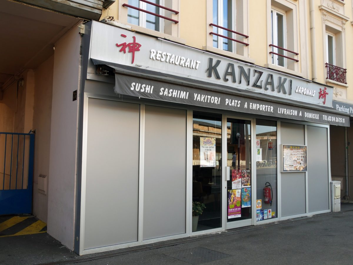 KANZAKI_2