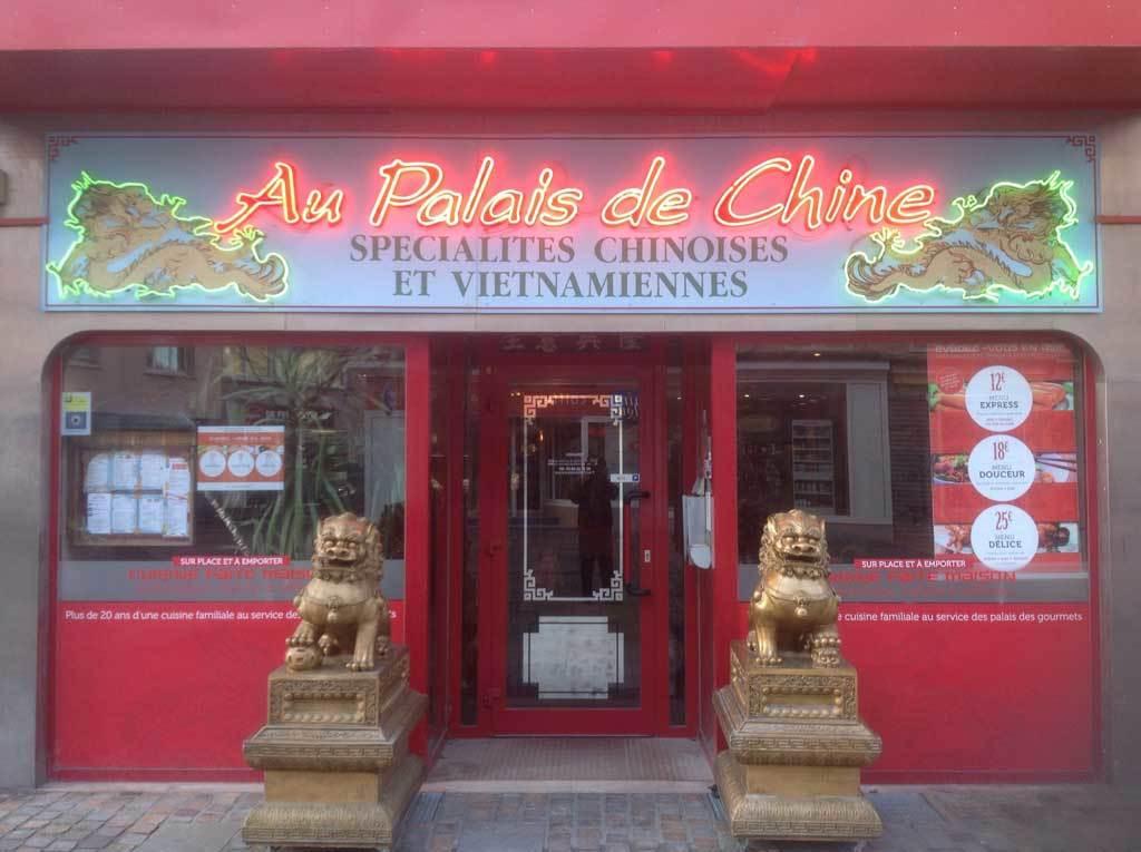 AU PALAIS DE CHINE_1